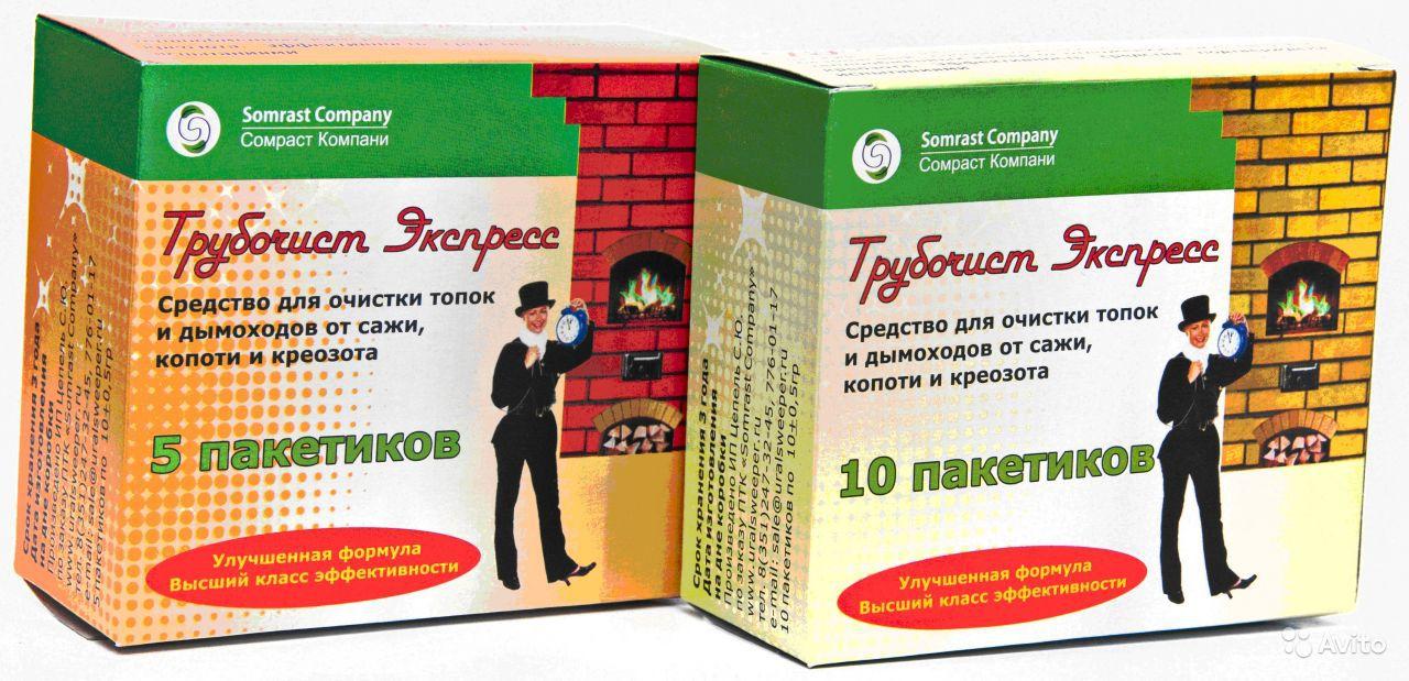 Средство для дымохода в оренбурге печи дымоходы новосибирск